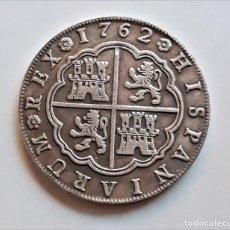Reproducciones billetes y monedas: 1762 ESPAÑA 8 REALES CARLOS III - 21,78.GRAMOS APROX - 37.MM DIAMETRO. Lote 294430003