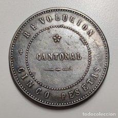 Reproducciones billetes y monedas: CINCO PESETAS 1873 ESPAÑA REVOLUCION CANTONAL. Lote 271930423
