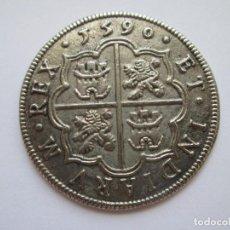 Reproducciones billetes y monedas: FELIPE II * 8 REALES 1590 * REPRODUCCION. Lote 272003838