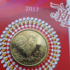 Reproduções notas e moedas: MONEDA CONMEMORATIVA SHANGAI MINT 2017. Lote 274285588