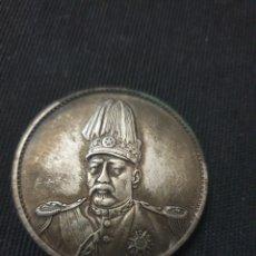 Reproduções notas e moedas: MONEDA YUAN ONE DOLLAR 1914 SHI KAI. Lote 274388673
