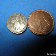 Reproduções notas e moedas: GLANUM 1/4 DRACMA. PLATA 1,20 GR. GRECIA ANTIGUA, EN FRANCIA. Lote 274584638