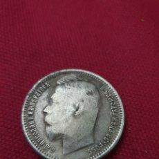 Reproduções notas e moedas: MONEDA NICOLÁS LL RUSIA 1915. Lote 275331363