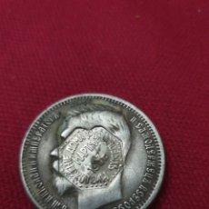 Reproduções notas e moedas: MONEDA NICOLÁS LL 1914 RUSIA. Lote 275331808