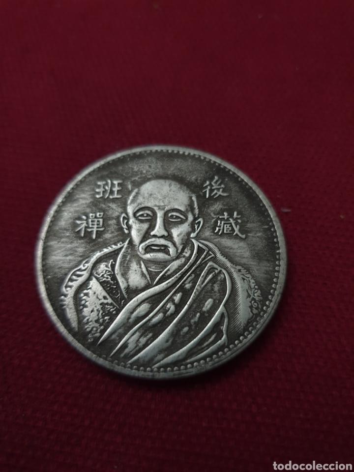 MONEDA DE LA SUERTE PANCHEN CHINA (Numismática - Reproducciones)