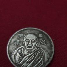 Reproductions billets et monnaies: MONEDA DE LA SUERTE PANCHEN CHINA. Lote 275332748