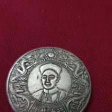 Reproductions billets et monnaies: MONEDA DE LA SUERTE DRAGON VOLADOR FENG SHUI. Lote 275332973