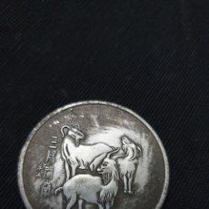 Reproducciones billetes y monedas: MONEDA DE LA SUERTE FENG SHUI. Lote 275616378