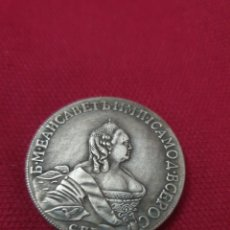 Reproducciones billetes y monedas: MONEDA ELIZABETH 1855 RUSIA. Lote 275677593