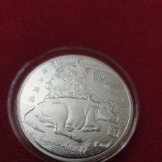 Reproducciones billetes y monedas: MONEDA ONZA DE LA SUERTE EL BUEY CHINO. Lote 275678213