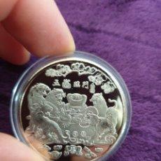 Reproducciones billetes y monedas: MONEDA ZODIACO CHINO 2022. Lote 275703238
