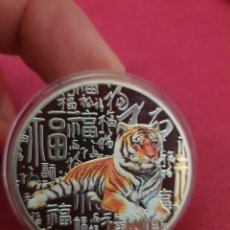 Reproducciones billetes y monedas: MONEDA ONZA DE LA SUERTE TIGRE CHINA. Lote 275724918