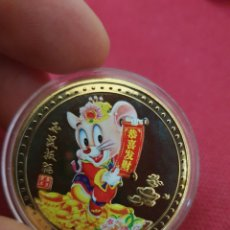 Reproducciones billetes y monedas: MONEDA AÑO NUEVO CHINO. Lote 275726433