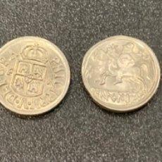 Reproductions billets et monnaies: LOTE DE 6 MONEDAS DE PLATA. Lote 276475973