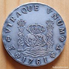 Reproductions billets et monnaies: COLUMNARIO 8 REALES 1761 POTOSÍ, 40.8 GRAMOS DE PLATA DE LEY, CONMEMORATIVA ICEX, EXPOTECNIA 93.. Lote 276544738