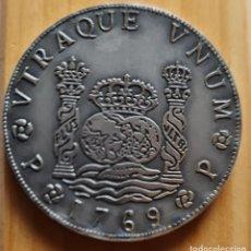 Reproductions billets et monnaies: COLUMNARIO 8 REALES 1769 POPAYÁN, 41.8 GRAMOS DE PLATA DE LEY, CONMEMORATIVA ICEX, EXPOTECNIA 95.. Lote 276552003