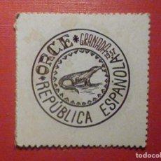Reproductions billets et monnaies: CARTÓN MONEDA DE USO PROVISIONAL - ORCE - GRANADA - 60 CÉNTIMOS -. Lote 276788958