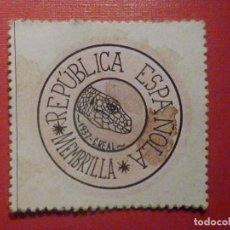 Reproducciones billetes y monedas: CARTÓN MONEDA DE USO PROVISIONAL - MEMBRILLA - CIUDAD REAL - 60 CÉNTIMOS -. Lote 276988303