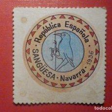 Reproducciones billetes y monedas: CARTÓN MONEDA DE USO PROVISIONAL - SANGÚESA - NAVARRA - 60 CÉNTIMOS -. Lote 276988798
