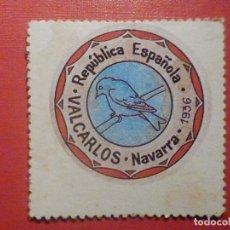 Reproducciones billetes y monedas: CARTÓN MONEDA DE USO PROVISIONAL - VALVARLOS - NAVARRA - 2 CÉNTIMOS -. Lote 276989108