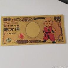 Reproducciones billetes y monedas: EXCLUSIVO BILLETE DE COLECCIÓN DE LA BOLA DEL DRAC. REFERENCIA M23.. Lote 277061068
