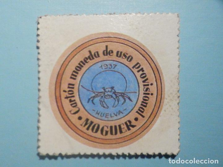 CARTÓN MONEDA DE USO PROVISIONAL - MOGUER - HUELVA - 60 CÉNTIMOS - (Numismática - Reproducciones)