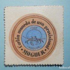 Reproductions billets et monnaies: CARTÓN MONEDA DE USO PROVISIONAL - MOGUER - HUELVA - 60 CÉNTIMOS -. Lote 277659048