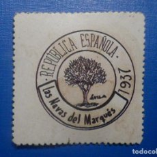 Reproductions billets et monnaies: CARTÓN MONEDA DE USO PROVISIONAL - LAS NAVAS DEL MARQUÉS - ÁVILA - 60 CÉNTIMOS -. Lote 278171113