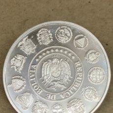Reproducciones billetes y monedas: MONEDA DE PLATA CONMEMORATIVA BOLIVIA 1492-1992. Lote 278350653