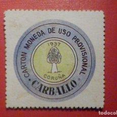 Reproductions billets et monnaies: CARTÓN MONEDA DE USO PROVISIONAL - CARBALLO - CORUÑA - 15 CÉNTIMOS -. Lote 278357988
