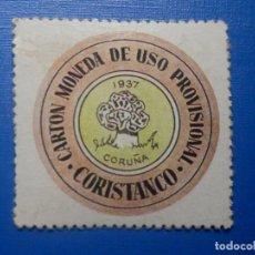 Reproductions billets et monnaies: CARTÓN MONEDA DE USO PROVISIONAL - CORISTANCO - CORUÑA - 60 CÉNTIMOS -. Lote 278375493