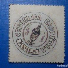 Reproductions billets et monnaies: CARTÓN MONEDA DE USO PROVISIONAL - ÁVILA - 60 CÉNTIMOS -. Lote 278429518
