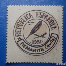 Reproducciones billetes y monedas: CARTÓN MONEDA DE USO PROVISIONAL - PIEDRAHITA - ÁVILA - 40 CÉNTIMOS -. Lote 278429673
