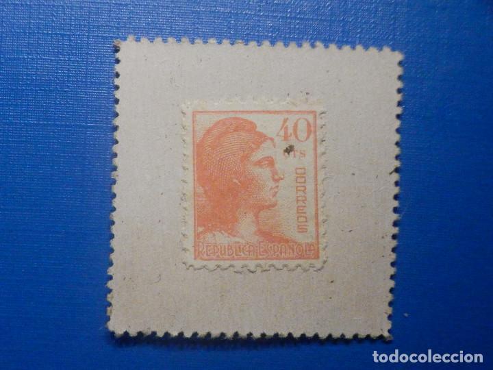 Reproducciones billetes y monedas: CARTÓN MONEDA DE USO PROVISIONAL - Piedrahita - Ávila - 40 CÉNTIMOS - - Foto 2 - 278429673