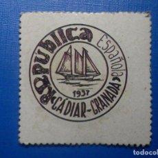 Reproducciones billetes y monedas: CARTÓN MONEDA DE USO PROVISIONAL - CÁDIAR - GRANADA - 25 CÉNTIMOS -. Lote 278429868