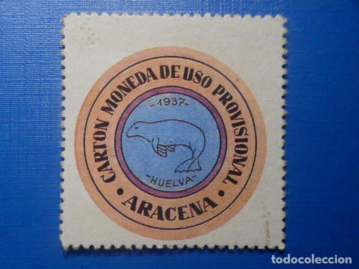 CARTÓN MONEDA DE USO PROVISIONAL - ARACENA - HUELVA - 25 CÉNTIMOS - (Numismática - Reproducciones)