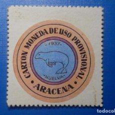 Reproducciones billetes y monedas: CARTÓN MONEDA DE USO PROVISIONAL - ARACENA - HUELVA - 25 CÉNTIMOS -. Lote 278430438