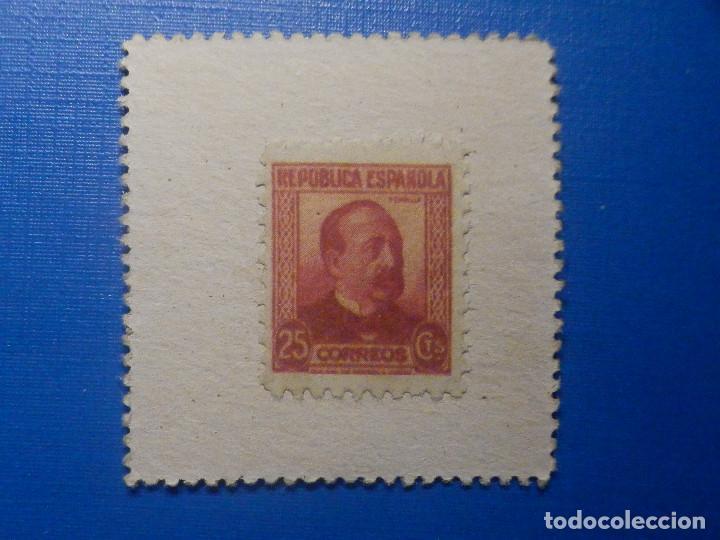 Reproducciones billetes y monedas: CARTÓN MONEDA DE USO PROVISIONAL - Aracena - Huelva - 25 CÉNTIMOS - - Foto 2 - 278430438