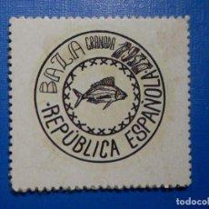Reproductions billets et monnaies: CARTÓN MONEDA DE USO PROVISIONAL - BAZA - GRANADA - 60 CÉNTIMOS -. Lote 278537538