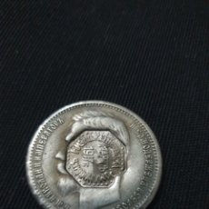 Reproducciones billetes y monedas: MONEDA RUBLO NICOLÁS LL RUSIA 1901. Lote 278946178