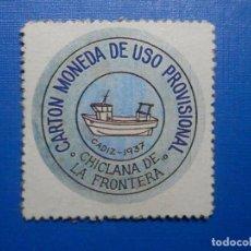 Reproducciones billetes y monedas: CARTÓN MONEDA DE USO PROVISIONAL - CHICLANA DE LA FRONTERA - CÁDIZ - 40 CÉNTIMOS -. Lote 278971753