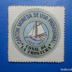 Reproducciones billetes y monedas: CARTÓN MONEDA DE USO PROVISIONAL - CONIL DE LA FRONTERA - CÁDIZ - 60 CÉNTIMOS -. Lote 278972303