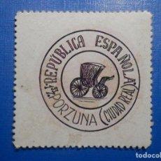Reproducciones billetes y monedas: CARTÓN MONEDA DE USO PROVISIONAL - PORZUNA - CIUDAD REAL - 60 CÉNTIMOS -. Lote 278972788