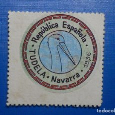 Reproducciones billetes y monedas: CARTÓN MONEDA DE USO PROVISIONAL - TUDELA - NAVARRA - 1 CÉNTIMO -. Lote 278973853