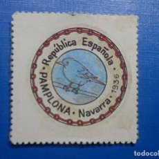 Reproducciones billetes y monedas: CARTÓN MONEDA DE USO PROVISIONAL - PAMPLONA - NAVARRA - 60 CÉNTIMOS -. Lote 278975458