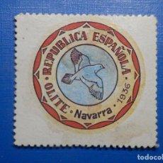 Reproducciones billetes y monedas: CARTÓN MONEDA DE USO PROVISIONAL - OLITE - NAVARRA - 60 CÉNTIMOS -. Lote 278975668