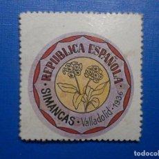 Reproducciones billetes y monedas: CARTÓN MONEDA DE USO PROVISIONAL - SIMANCAS - VALLADOLID - 60 CÉNTIMOS -. Lote 278975943