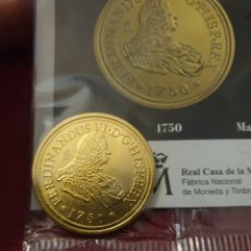 Reproducciones billetes y monedas: MONEDA 8 ESCUDOS 1850 MADRID ACUÑADA EN METAL CON BAÑO DE ORO.PURO. Lote 282997163