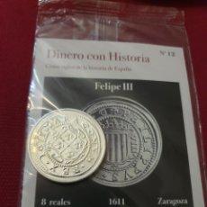 Reproducciones billetes y monedas: MONEDA 8 REALES 1611 FELIPE LLL ZARAGOZA ACUÑADA EN METAL CON BAÑO PLATA PURA. Lote 283117083