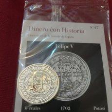 Reproducciones billetes y monedas: MONEDA 8 REALES 1702 FELIPE V POTOSI ACUÑADA EN METAL CON BAÑO PLATA PURA. Lote 283117143